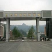 巴中柳江汽车职业技术学校