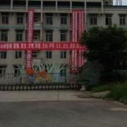 成都龙泉汽车职业技术学校