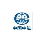 成都铁路技工学校