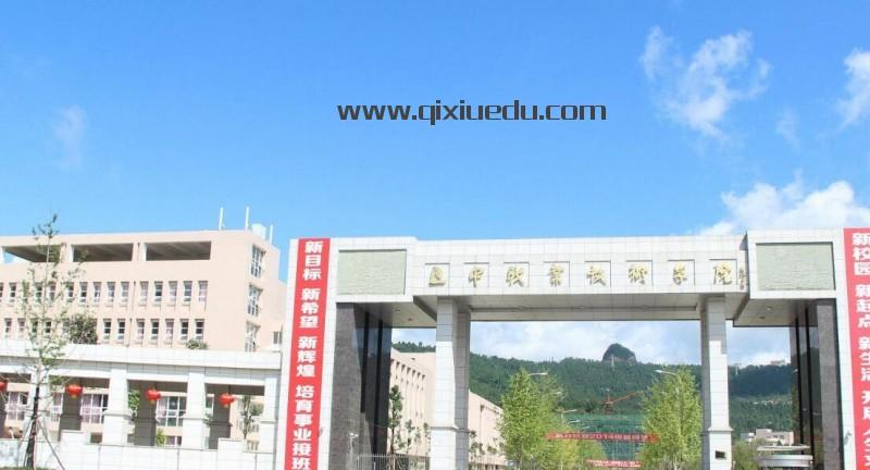 巴中汽车职业技术学院网站网址
