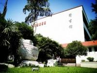 四川化工汽车职业技术学院2019年招生简章