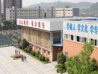 简阳机电汽车工程学校招生办联系电话
