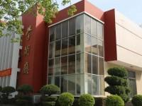 四川机电汽车职业技术学院招生办联系电话