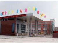 四川江油工业汽车学校有哪些专业
