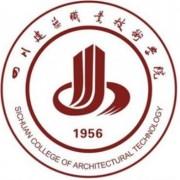 四川建筑汽车职业技术学院成都校区