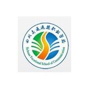 四川交通运输汽车职业学校温江校区