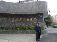 四川交通运输汽车职业学校温江校区有哪些专业