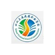 四川交通运输汽车职业学校红牌楼校区