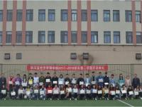 四川经济管理汽车学校团结校区有哪些专业