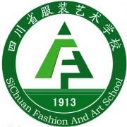 四川服装艺术汽车学校
