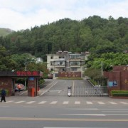 凉山农业汽车学校
