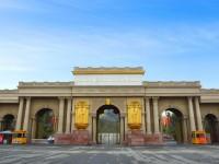 四川联合经济专修汽车学院有哪些专业