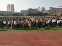 四川经济管理汽车学校天府校区2019年招生简章