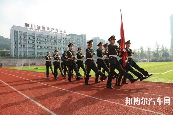 四川服装艺术汽车学校2019年报名条件、招生对象
