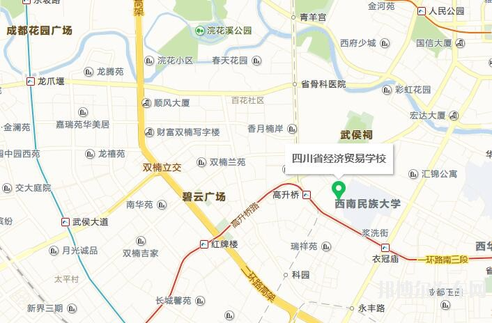 四川经济贸易汽车学校地址在哪里