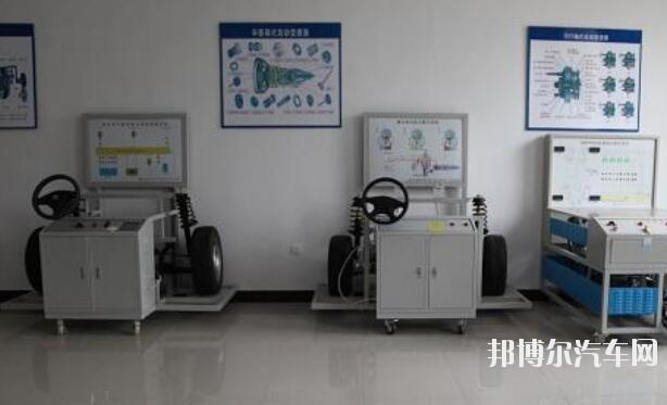四川经济贸易汽车学校网站网址