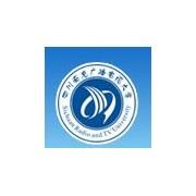 四川南充广播电视汽车大学