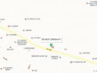 四川开江汽车职业中学地址在哪里