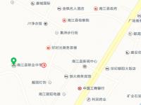 四川南江汽车职业中学地址在哪里