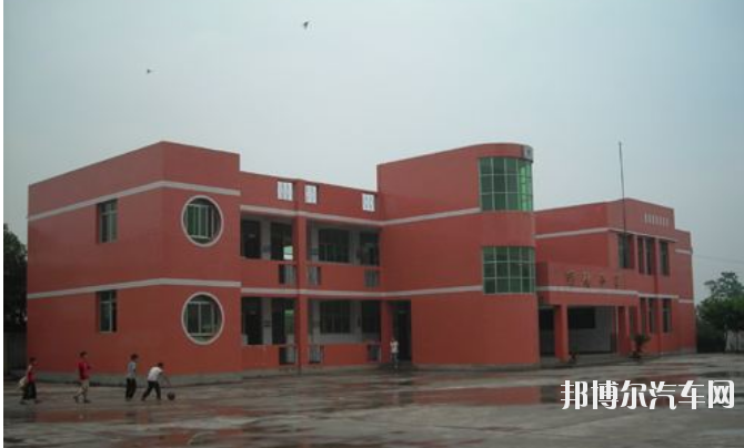 四川蓬溪汽车中等职业技术学校有哪些专业