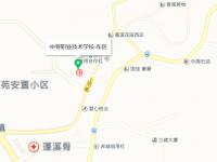 四川蓬溪汽车中等职业技术学校地址在哪里