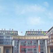 南充电子工业汽车学校