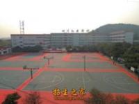 仁寿新科中等汽车职业技术学校2020年招生简章