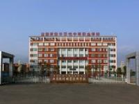 西昌现代职业汽车技术学校2020年招生简章