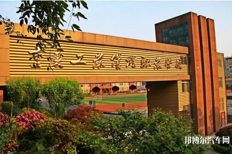 重庆工业管理汽车职业学校2019年报名条件、招生对象