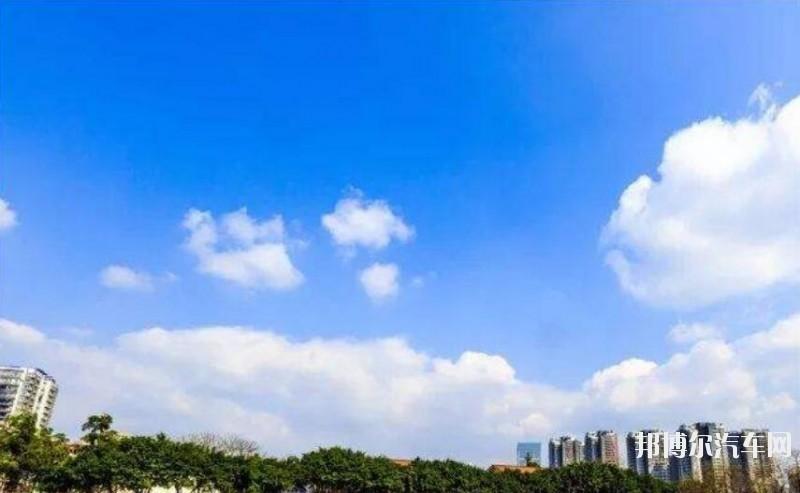 重庆海联汽车职业技术学院学费