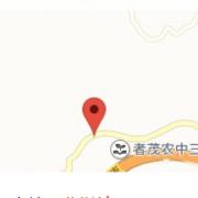 册亨县职业汽车高级中学校