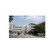 丹寨中等汽车职业技术学校