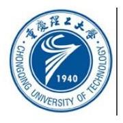 重庆理工汽车大学花溪校区