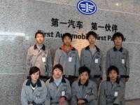 重庆商务高级技工汽车学校招生办联系电话