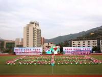 重庆奉节汽车职业教育中心2019年报名条件、招生对象
