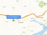重庆奉节汽车职业教育中心地址在哪里