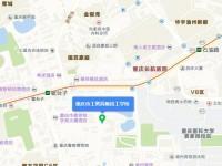 重庆工贸高级技工汽车学校地址在哪里