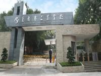 重庆工业汽车学校2019年报名条件、招生对象