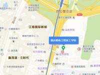 重庆机电工程技工汽车学校地址在哪里