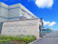 重庆公共交通技工汽车学校2019年招生简章