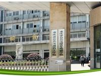 重庆公共交通技工汽车学校2019年报名条件、招生对象