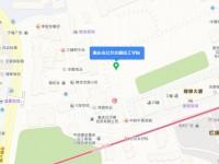 重庆公共交通技工汽车学校地址在哪里