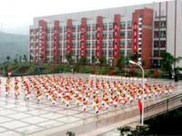 重庆经济贸易汽车学校2019年报名条件、招生对象