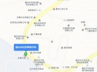 重庆经济贸易汽车学校地址在哪里