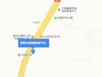 贵阳新城汽车职业学校地址在哪里