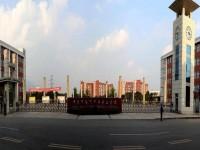重庆经贸汽车中等专业学校招生办联系电话