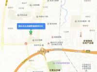 重庆九龙坡汽车职业教育中心地址在哪里