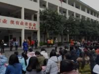 重庆聚英技工汽车学校2019年招生录取分数线