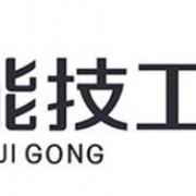 重庆科能高级技工汽车学校
