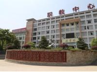 重庆开州区汽车职业教育中心2019年招生录取分数线
